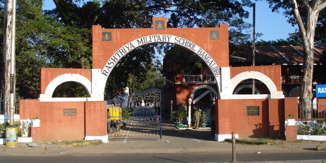 Rashtriya Military School Bangalore