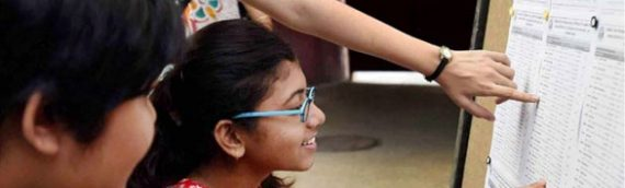 THiS school students shine in CBSE class 12 exam